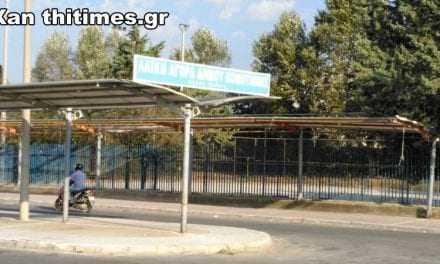 Λαϊκή αγορά της Κομοτηνής και η ολιγωρία του Δήμου Ξάνθης