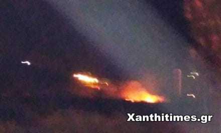 Υπό έλεγχο η πυρκαγιά στην περιοχή της Εκτενεπόλ