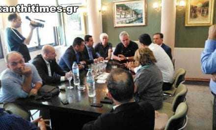 Επίσκεψη κλιμακίου  βουλευτών της ΝΔ στην Ξάνθη