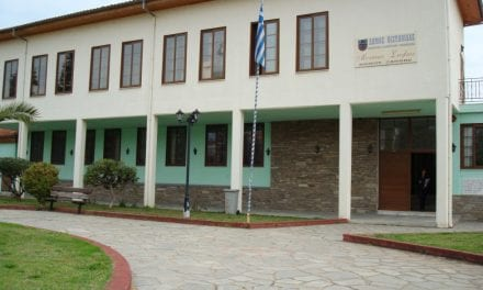 «Ψήφισμα για την παραμονή του Μουσικού Σχολείου Ξάνθης στην Διομήδεια και την κατασκευή νέων κτιριακών εγκαταστάσεων».