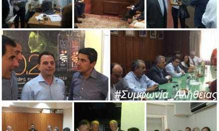 Αυγενάκης: «Δεν επαναπαυόμαστε στη δημοσκοπική υπεροχή της Νέας Δημοκρατίας. Συμφωνία Αλήθειας με όλους τους Έλληνες!»