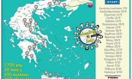 «wheeling2help vol.2»: Η μεγάλη γιορτή εθελοντισμού στην Ξάνθη