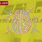 Το Υπουργείο Υγείας προειδοποιεί: Απαγορεύεται το εγκεφαλικό!