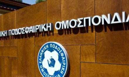 Στις 26 Οκτωβρίου οι εκλογές της ΕΠΟ
