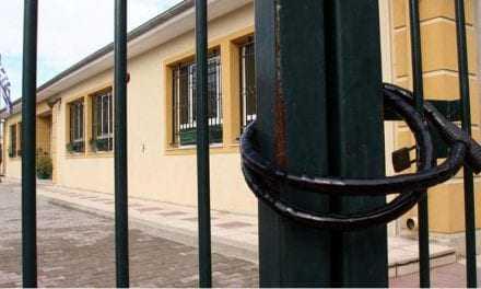 Ακόμη μία μαχαιριά από την Κυβέρνηση, στον φτωχό λαό του Τοπείρου