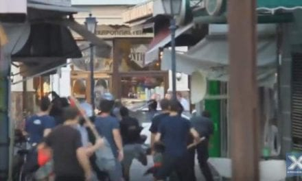 Συνελήφθησαν δυο άτομα για τη συμμετοχή τους στην προχθεσινή επίθεση σε βάρος αστυνομικών στην Κομοτηνή