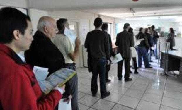 «Εξοφλήσεις τιμολογίων και στοιχείων κατά τη διάρκεια της τραπεζικής αργίας».