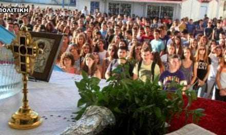 Τέλος η πρωινή προσευχή στα σχολεία με εγκύκλιο του υπουργείου Παιδείας – Διαβάστε ολόκληρη την υπουργική οδηγία