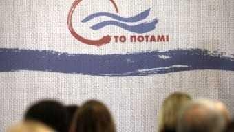 Μεγάλο σκάνδαλο χαρακτηρίζει Το Ποτάμι σε ανακοίνωση του την διαδικασία για τις τηλεοπτικές άδειες