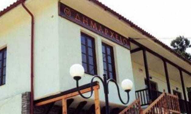 Έκτακτη συνεδρίαση οικονομικής επιτροπής δήμου Τοπείρου