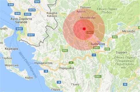 Ιωάννινα: Ισχυρός σεισμός 5,2 βαθμών – Τρέμει η γη από μετασεισμούς