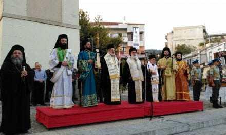 Υποδοχή στην κεντρική πλατεία της Παναγίας της Αρχαγγελιώτισσας