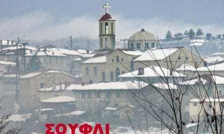Σύλληψη 2 υπηκόων Βουλγαρίας για παράβαση του νόμου περί όπλων