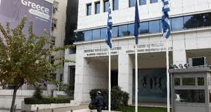 Ανασύσταση του Υπουργείου Τουρισμού