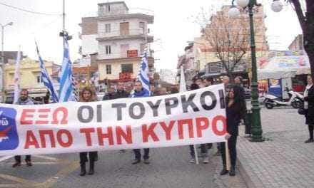Διαμαρτυρία Συλλόγου Κυπρίων Ξάνθης για την ανακήρυξη του ψευδοκράτους από τόν Ντενκτάς