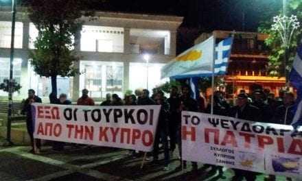 Η ΕΑΑΣ Ξάνθης ευχαριστεί τα μέλη της και τους φίλους που συμμετείχαν στην πορεία καταδίκης του ψευδοκράτους της Κύπρου