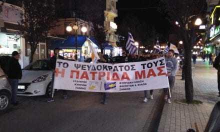 Οι Ξανθιώτες ένωσαν την φωνή τους με τους Κύπριους και απαιτούν να φύγουν τώρα οι Τούρκοι από το νησί (ΒΙΝΤΕΟ+ΦΩΤΟ)