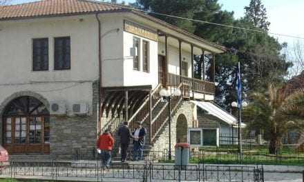 Έκτακτη συνεδρίαση της Οικονομικής Επιτροπής του Δήμου Τοπείρου