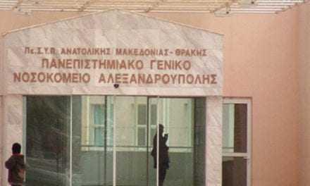 Έκλεψαν ναρκωτικά χάπια από το φαρμακείο του Νοσοκομείου Αλεξανδρούπολης.