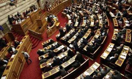 Υπερψηφίστηκε ο προϋπολογισμός της Βουλής για το 2017 μειωμένος κατά 3.031.000 ευρώ