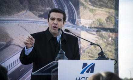 Στη δημοσιότητα το πόθεν έσχες του Αλέξη Τσίπρα Πηγή: www.lifo.gr
