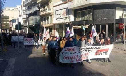 ΠΑΜΕ: Απεργία 8 Δεκεμβρίου