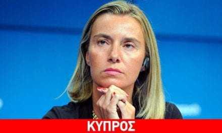 Μογκερίνι και Τσαβούσογλου συζήτησαν για το Κυπριακό