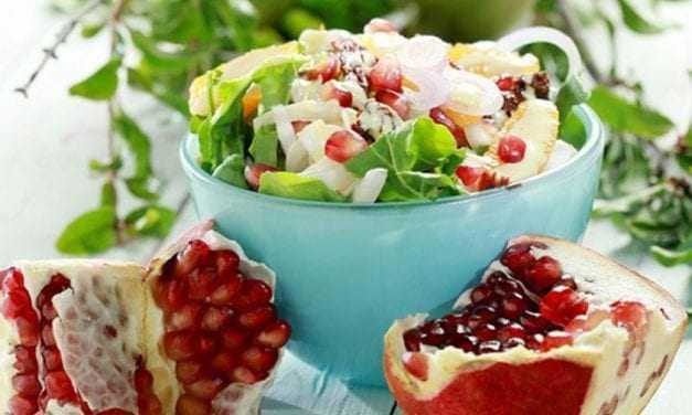 Γιορτινή σαλάτα με ρόδι