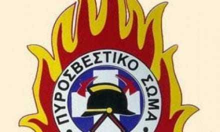 Επικίνδυνη φάρσα με το 199 (0) της Πυροσβεστικής