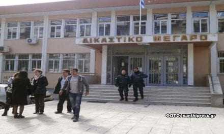 Επίθεση σε αστυνομικούς από  πολίτες τους μετήγαγαν στο δικαστικό μέγαρο Ξάνθης