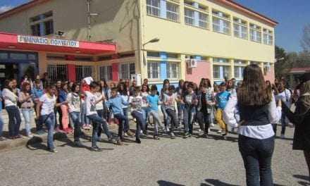 Bazaar στο Γυμνάσιο Πολυσίτου. Ενισχύστε τους μαθητές