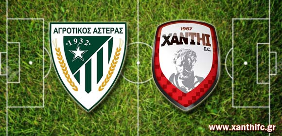 Αγροτικός Αστέρας – Xanthi FC 1-1
