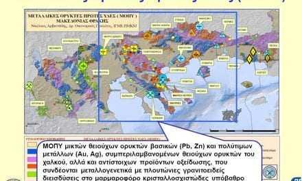 Ερώτηση της Χ.Α. για τον ανεκμετάλλευτο ορυκτό πλούτο της περιοχής