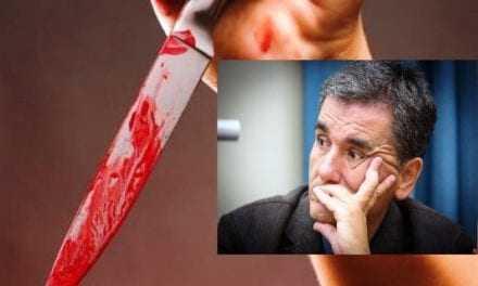 Πόσο βαθιά πάει το μαχαίρι στο κόκκαλο του Ελληνικού Λαού; Υπονόμευση της Χώρας βλέπει η Δημοκρατική Συμπαράταξη.