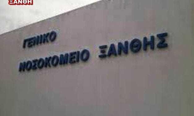 Γιατροί και Δροσερίτες «πιάστηκαν στα χέρια». Σκληρή ανακοίνωση από τους εργαζόμενους του Νοσοκομείου