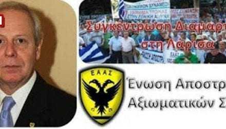 Ο υποψήφιος πρόεδρος της ΕΑΑΣ στην Ξάνθη