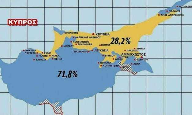 Στο κρεββάτι του Προκρούστη η Κύπρος