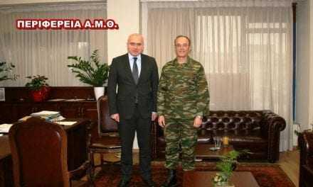 «Επίσκεψη στον Περιφερειάρχη ΑΜΘ του νέου Διοικητή του Δ΄ Σώματος Στρατού»