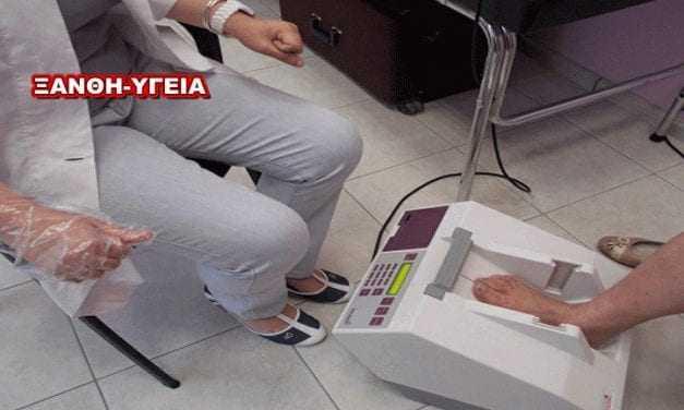 Δωρεάν μέτρηση οστεοπόρωσης από τον Δήμο Ξάνθης