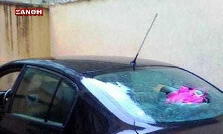 Έσπασαν το αυτοκίνητο της Χ. Ούτση. Έστειλαν μήνυμα;