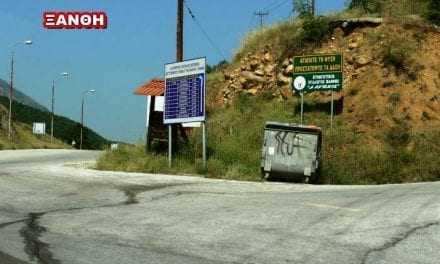 Ξεκινούν τα έργα ασφαλτόστρωσης στο δρόμο Ξάνθη – Εχίνος – Σύνορα