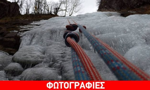 Ξάνθη: Αναρρίχηση στον παγωμένο καταρράκτη του Λειβαδίτη