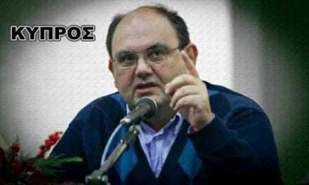 ΕΠΑΜ: Κάτω τα χέρια από την Κύπρο