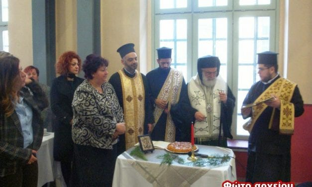 Το Λύκειο Ελληνίδων κόβει την πίτα του