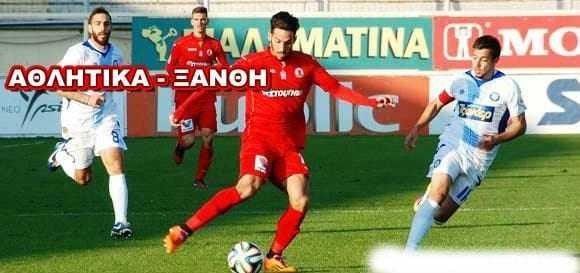 Xanthi FC – Ηρακλής 3-1