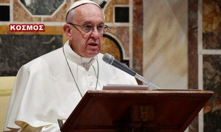Πάπας Φραγκίσκος για Τραμπ: «Θα δούμε τι θα κάνει, και μετά θα το εκτιμήσουμε»