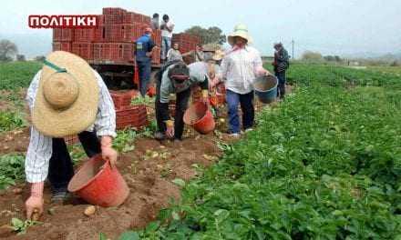 Νέα Δημοκρατία: 9 Δεσμεύσεις Αλήθειας με τους Αγρότες