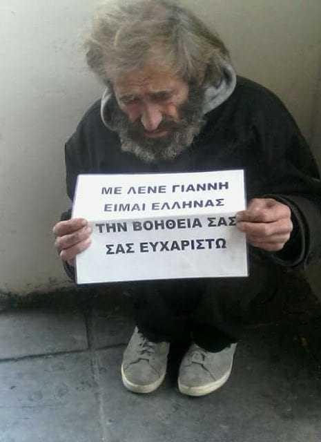 Καλημέρα καλή χρονιά και ας ευχηθούμε οι κυβερνώντες να κάνουν κάτι και για τους ταλαιπωρημένους Έλληνες πολίτες