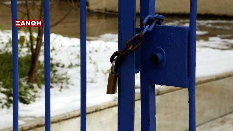 ΞΑΝΘΗ: Σχολεία – Χιόνια  4 στα 4.  Κλειστά αύριο τα σχολεία στον νομό Ξάνθης