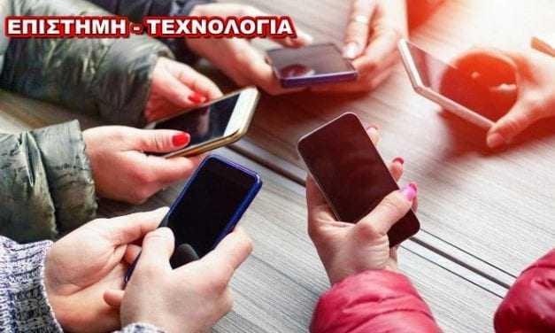 Οι μυστικοί κωδικοί που αποκαλύπτουν τις κρυμμένες λειτουργίες του κινητού σου
